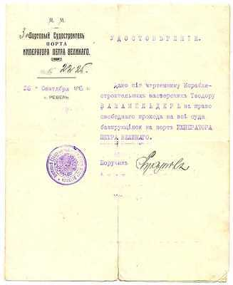 Russian WWI Emperor Peter The Great Navy Fortress Ships Admission Permit ID 1915