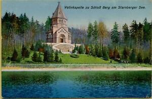 1391: Postkarte Ansichtskarte Votivkapelle Schloß Berg Starnberger See