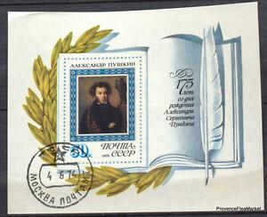 Russia-USSR-Cccp-Soviet-Paintings-Painting-Bloc-Sheet-Comics
