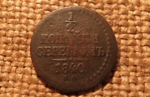 1 Old coin 1/2 Kopek / Копеек 1840 Nikolai-I Pavlovich #2