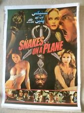Snakes on a Plane original movie poster