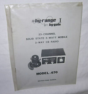 Radio Communication Schematic CB Radio Manual D201-A CD ONLY TRAM ...