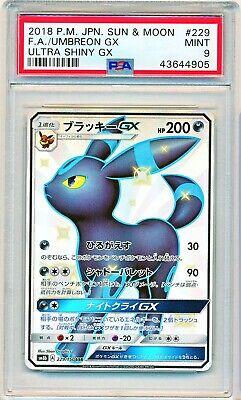Pokemon card Umbreon GX 229//150 SSR SM8b Japanese NM Shiny
