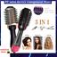 miniature 1 - Sèche-Cheveux Brosse Rotative Soufflante Peigne Défrisant Lisse Frisottis