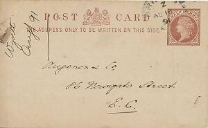 2450-BRIXTON-LONDON-SW-rare-early-CDS-VF-QV-D-brown-PS-postcard-1891