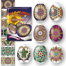Ukrainian Easter Egg Wraps,Pysanka,Pysanky Egg Heat Shrink Sleeves,7 Hen Size#40