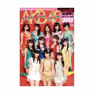 AKB48-Sousenkyo-Mizugi-Surprise-2011-Atsuko-Maeda-Mook-Photo-Book