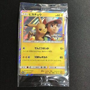 Pikachu-369-sm-p-Holo-PROMO-SEALED-Pokemon-Karte-Japanisch-NEU