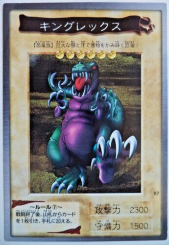 YUGIOH BANDAI NUMBER 97 KING REX 1999