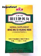 6 x 200 Pills, Royal King, Ming Mu Di Huang Wan (support healthy eye) 明目地黃丸