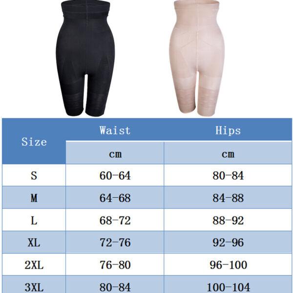 Bauchweg Miederhose Mieder Panty Figurformer Unterw?sche Body Shaper Hohe Taille