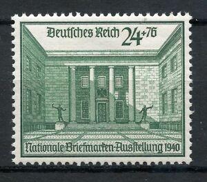 DR Nr: 743 Postfrisch Einwandfrei - Deutschland - Vollständige Widerrufsbelehrung Widerrufsbelehrung Widerrufsrecht Sie können Ihre Vertragserklärung innerhalb von 1 Monat ohne Angabe von Gründen in Textform (z. B. Brief, Fax, E-Mail) oder - wenn Ihnen die Sache vor Fristablauf überlas - Deutschland