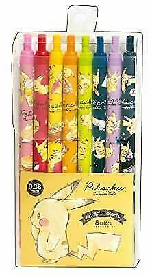 Kamio Japan Pokemon Pikachu gel ink ballpoint pen 0.38 8 color set 21470