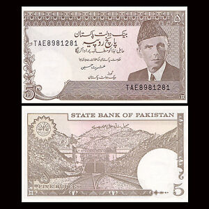 Pakistan-5-Rupees-Banknote-ND-1983-84-P-38-with-Holes-UNC-Asia-Paper-Money