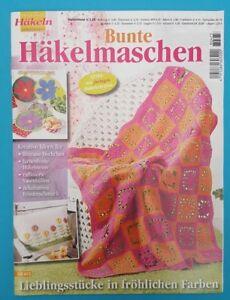957665902   Stein Standbrunnen QUERCIANELLA Aktion