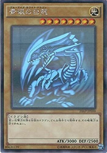 Yu-Gi-Oh Card Blue-Eyes White Dragon Holographic rare Limited Holo 20AP-JP000