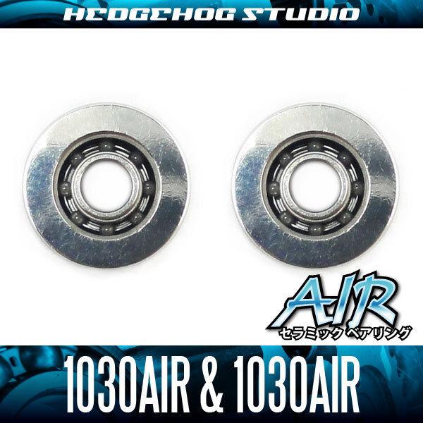 HEDGEHOG STUDIO 1030AIR & 1030AIR - CERAMIC BEARING - for  ambassadeur (Old)  trendy