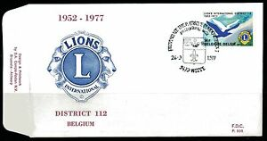 Belgium-obp-1849-LIONS-INTERNATIONAL-1977-FDC-WELLE