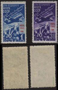 La-Russie-URSS-1948-SC-1246-1247-Comme-neuf-LH-rt616