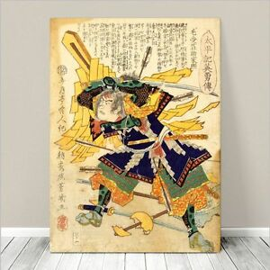Image Is Loading Traditional Japanese SAMURAI Warrior Art CANVAS PRINT 16x12