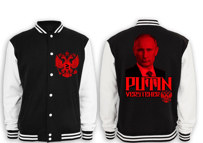 Putin versteher Collegej Russland,Moskau,UDSSR,Putin,FSB, GRU,Russland Ewig Treu
