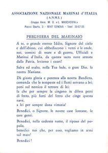 Stampa della Preghiera del Marinaio cm 20 x 30
