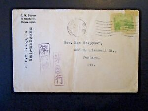 Japan-1920s-Cover-to-USA-Stamp-Covered-with-Hinges-Light-Fold-Z5049