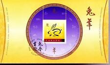 Canada 1999 souvenir sheet FDC sc# 1768 Year of the Rabbit
