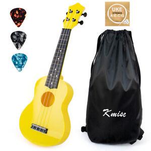 Kmise Ukulele Soprano Music Instrument Toys For Kids Yellow 21 Inch Abs Uke W Ebay