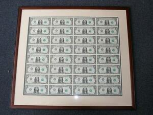 Custom Brown Frame Ivory Green Double Mat For 1 Bill 32