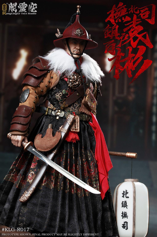 """KLG-R017 1 6 Yuan Bin  Bai Hu"""" of Bei Zhen Fu Si Action Figure New Toy"""
