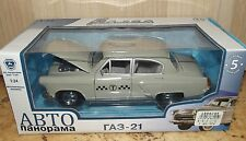 Russian car Volga GAZ-21. USSR Taxi. Metal toy. 1/24 scale