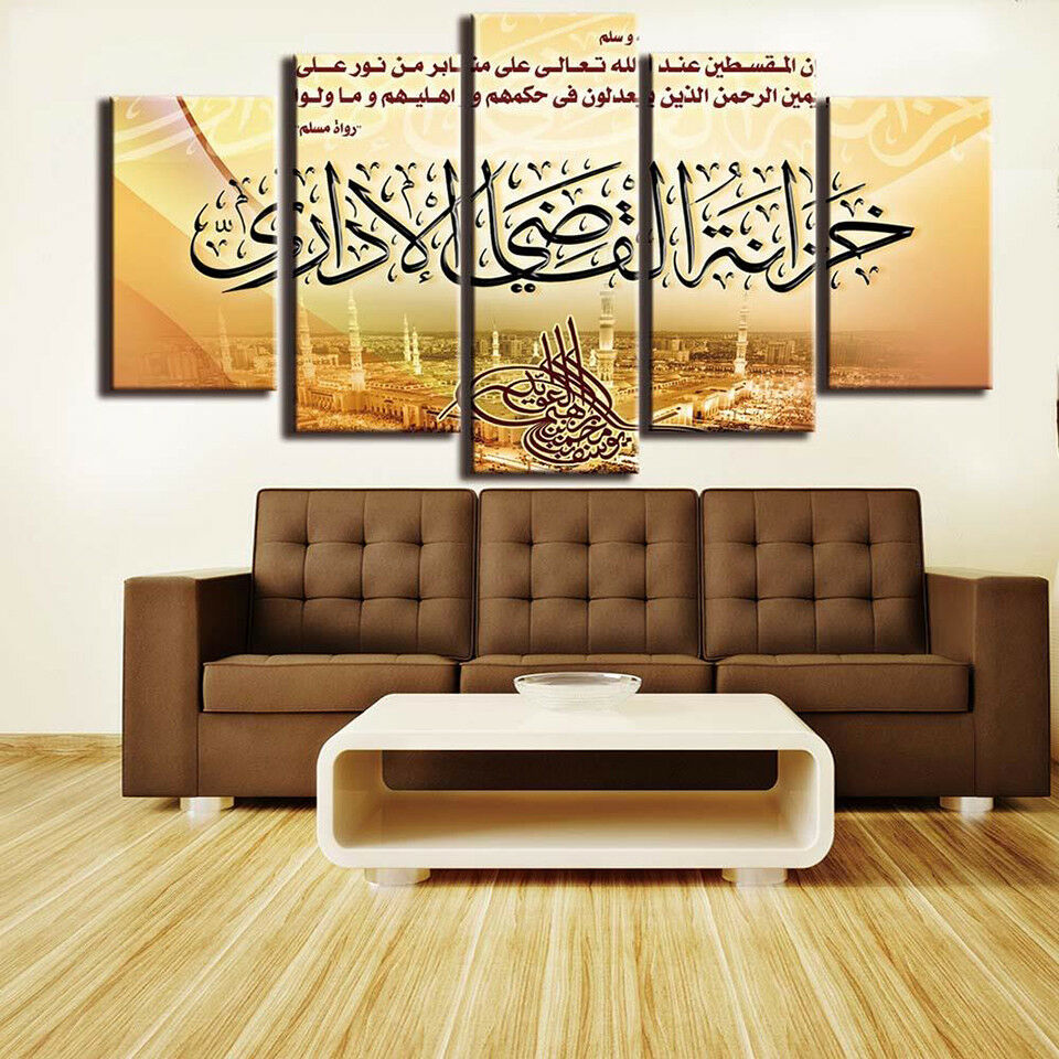 Islamic Holy Places Calligraphy 5 Piece Canvas Print Wall Art