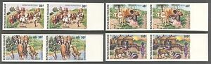 DOMESTIC FAUNA ANIMALS CATTLE TOGO1974 Sc 890-891,C238-239 IMPERFORATE PAIR, MNH