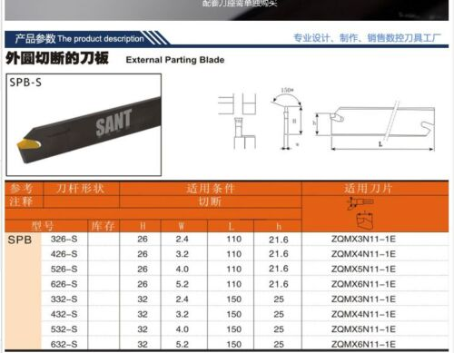 SPB226 Cut off the cutter bar Cutting tool rod FOR SP200 SPB26-2