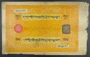 ND-1942-59-Tibet-100-Srang-Banknote-P-11
