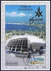 ISRAEL-1997-STAMPS-BNAI-ZION-HAIFA-MEDICAL-CENTER-SOUVENIR-LEAF-CARMEL-263
