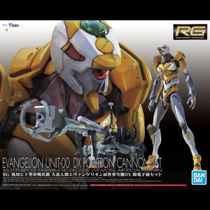 Evangelion 2020 - RG Evangelion Unit-00 DX Positron Cannon Set