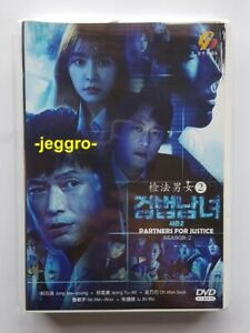 Korean Drama Dvd Partners For Justice Season 2 2019 Eng Sub All Region Free Ship 9555499418092 Ebay