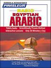 Basic Egyptian Arabic by Pimsleur (CD-Audio)