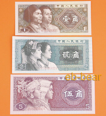 1-2 China Chinese banknote sets UNC 3PCS 5 jiao 1980