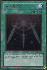 YU-GI-OH, VERRÄTERISCHE SCHWERTER, Gold, GS01-KR012, Korean, NM