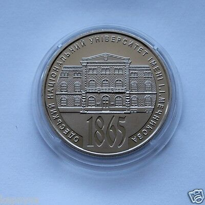 NaUKMA UNC KYIV-MOHYLA ACADEMY National University 2015 Ukraine 2 Hryvnia Coin