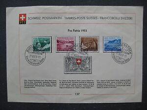 timbres-suisse-Pro-Patria-1953-premiere-obliteration