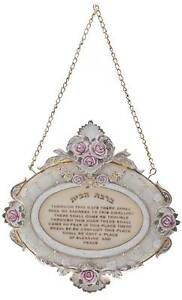 Blessing-For-Home-English-Decoration-Jewish-Gift-Hanging-Torah-Judaica-Kosher