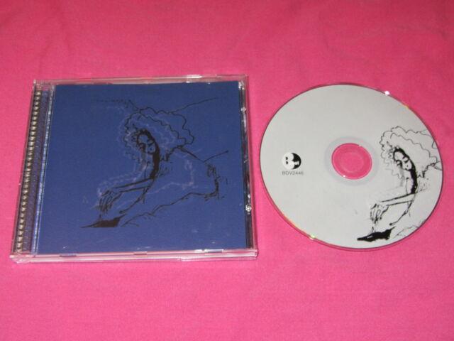 Polar Bear Dim Lit CD Album 1995 Contemporary Jazz MINT BDV2446