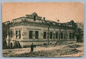 RUSSIAN-1928-ANTIQUE-POSTCARD-TSAR-NICHOLAS-II-DEATH-PLACE-IPATYEV-HOUSE-RARE