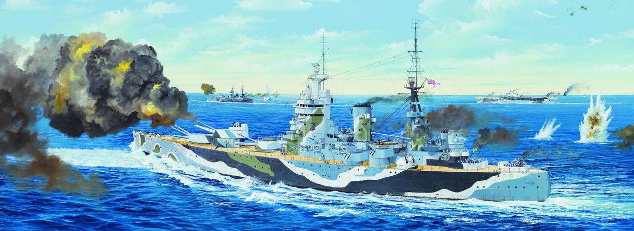 Bocina 03709 - 1  200 HMS Rodney - Neuf