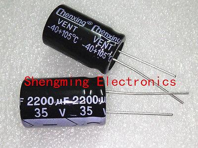 10PCS 2200UF 35V Electrolytic Capacitor 35V 2200UF 16x25mm