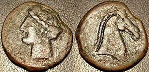 Zeugitane - Carthage - Dishekel 1ère War Punic -264 -241 Sardinia Rare